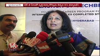 HCL Technologies Launch Tech Bee Program For Class XII students    V6 News