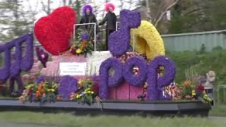 Парад цветов в Голландии!!! 2019 год. Это стоит посмотреть)))