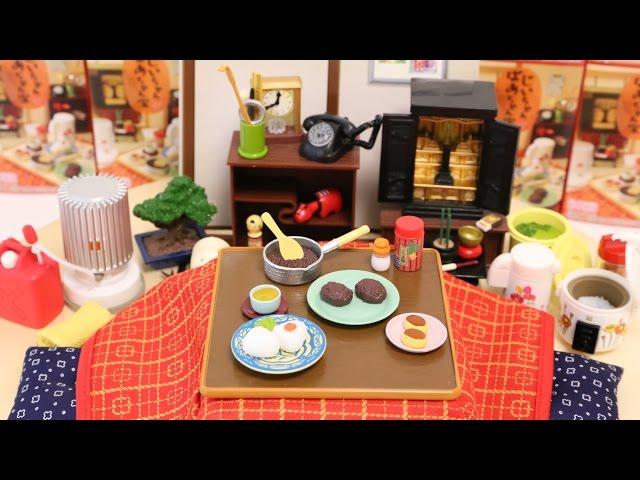 Petit Supermarket Rement Miniature Doll Furniture #5