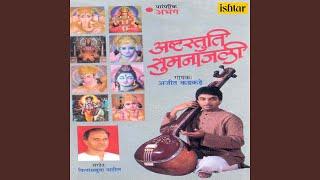 Namostuti Narayani