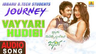 Vayyari Hudigi Audio Song | Ibbaru B.Tech Stundents Journey Kannada New Movie | Jhankar Music