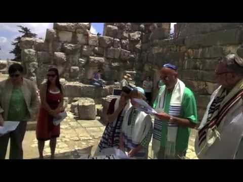 Bar Mitzvah: Summer Family Mission To Israel