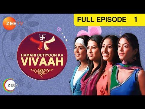 Hamari Betiyoon Ka Vivaah | Hindi Serial | Full Episode - 1 | Zee TV Show