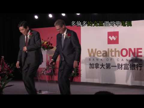 Wealth One Bank, Opening Ceremony, 20160909