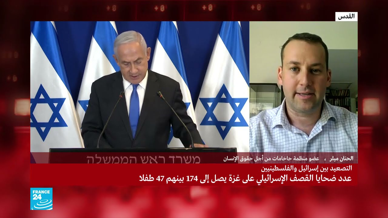 سعي رسمي إسرائيلي لمواصلة التصعيد العسكري في غزة  - نشر قبل 46 دقيقة