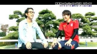 以前、F.C.TOKYO魂!番組内「東慶悟の黄金伝説」で紹介した謎の...