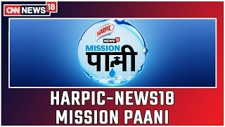News18 Mission Paani: A Jan Andolan For A Water Secure Future