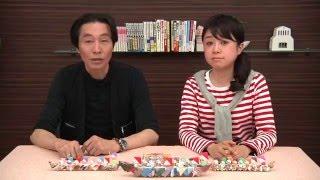 柳川観光大使の江口信が地元柳川を紹介する番組です。 今日も、柳川大好...
