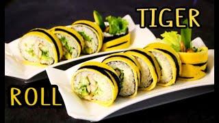 Тигровый ролл, TIGER SUSHI ROLL, суши роллы дома, ЭФФЕКТНО, просто и вкусно (мои эксперименты:)