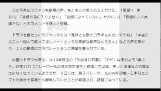 神田沙也加と中島美嘉に「ユニット組んで」の声も 2015年9月21日 1時38...