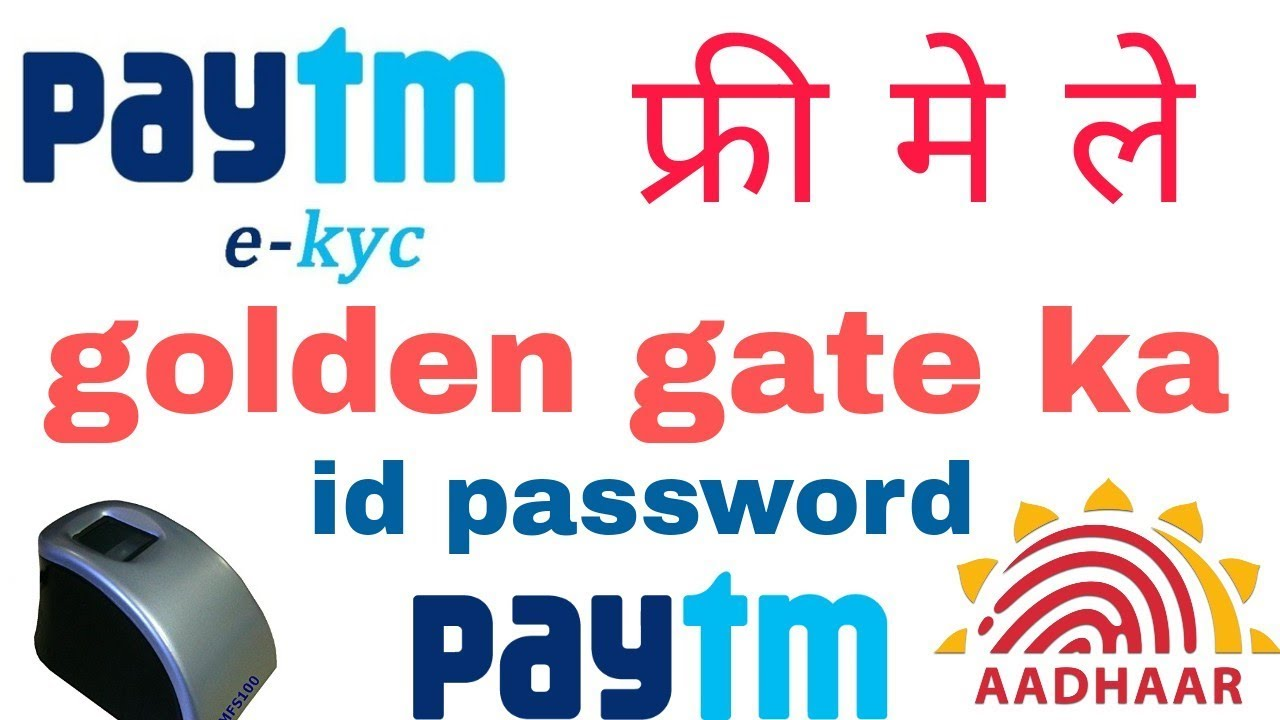 How To Registration Paytm Golden Gate || Paytm Upgrade Account eKYC  Verification Full Process by Technical Ak World