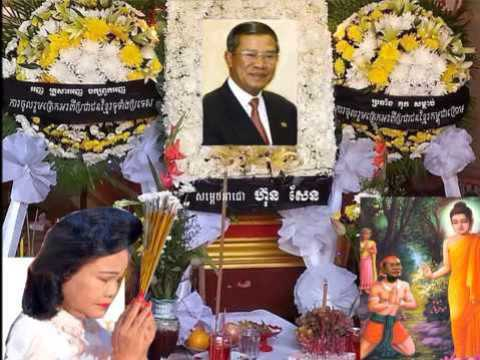 Cambodia Hot News: WKR World Khmer Radio Night Friday 04/14/2017