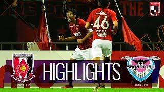 ハイライト:浦和vs鳥栖 J1リーグ 第15節 2019/6/15