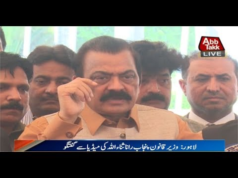 Lahore: Punjab Law Minister Rana Sanaullah Talks to Media