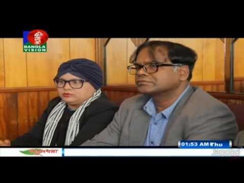 banglavision news celebrate for comilla city corporation win monirul hoque sakku