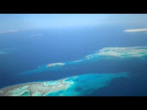 Hurghada (HRG) nach Frankfurt am Main (FRA) mit Sun Express Deutschland
