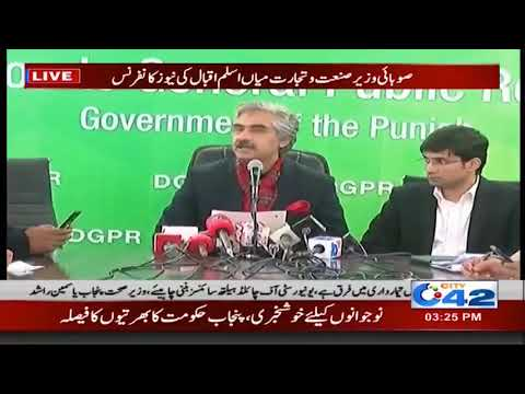 Provincial Minister of Industry and Trade Mian Aslam Iqbal news Conference | City 42