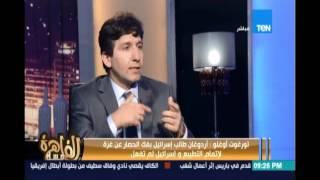 مساء القاهرة   الشأن التركي مع الكاتب الصحفي التركي تورغوت اوغلو 11 يوليو 2016