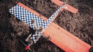Радиоуправляемый самолет своими руками - Пилотажка  #2(В этом видео мы наконец-то хотели снять наш самодельный радиоуправляемый пилотажный самолет с квадрокопте..., 2016-10-30T17:00:01.000Z)