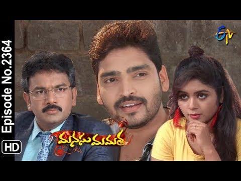 Manasu Mamata   18th August 2018   Full Episode No 2364   ETV Telugu
