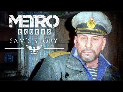 БАЗА КАПИТАНА ► Metro Exodus - История Сэма #3