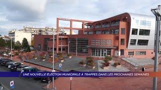 Yvelines | Une nouvelle élection municipale à Trappes dans les prochaines semaines