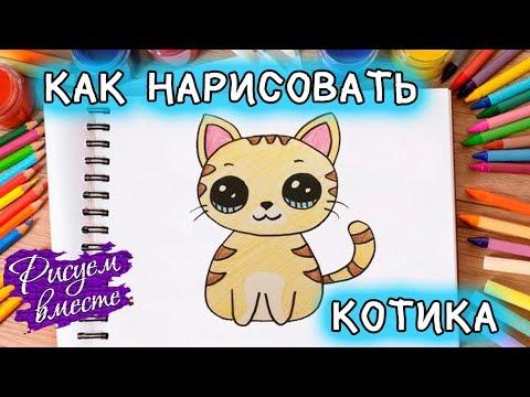 Видеоуроки по рисованию для детей