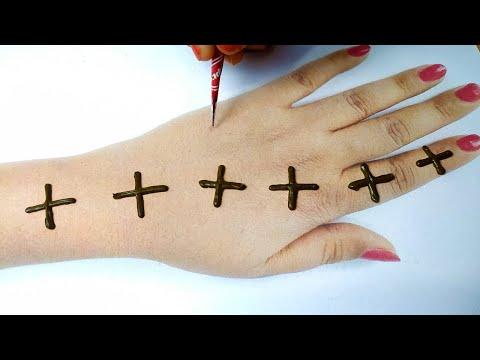 राखी स्पेशल मेहँदी की ये नई डिज़ाइन देखकर आप खुश हो जायेंगे-  Arabic Henna Mehndi | Front Hand mehndi