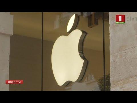 На Apple подали в суд из-за прослушки личных разговоров с Siri