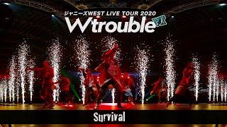 ジャニーズWEST -〈VR〉「Survival (Short Ver.) 」from ジャニーズWEST LIVE TOUR 2020 W trouble