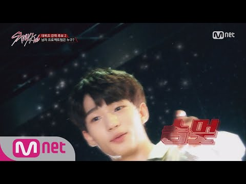 Stray Kids [1회] 데뷔조 강력 후보! 남자 프로젝트팀은 누구? 171017 EP.1