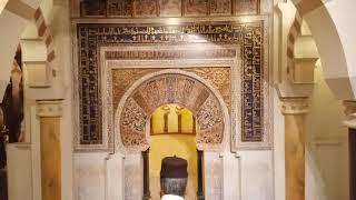 Dr Allama Iqbal in Cordoba Masjid : Sajjad Ali YouTube Videos