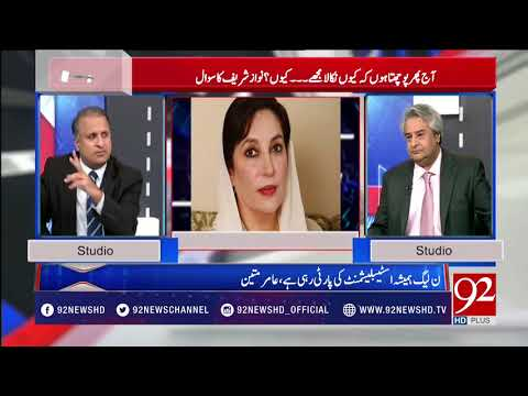 Muqabil  | 1 May 2018 | 92NewsHD