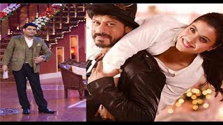 Kajol and Shahrukh Khan Salman Khan Best Comedy With Kapil Sharma Show