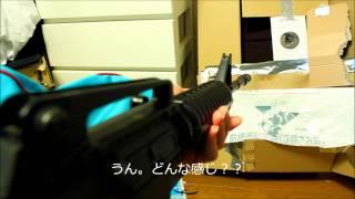 電動ガンボーイズ M4A1 紹介&約200発の連続撃ちまくり動画 thumbnail