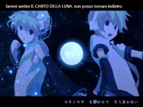 Vocaloid Tsuki no uta [Len Kagamine Append] sub ita