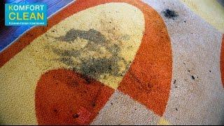 химчистка ковролина на дому(, 2015-02-26T02:58:36.000Z)