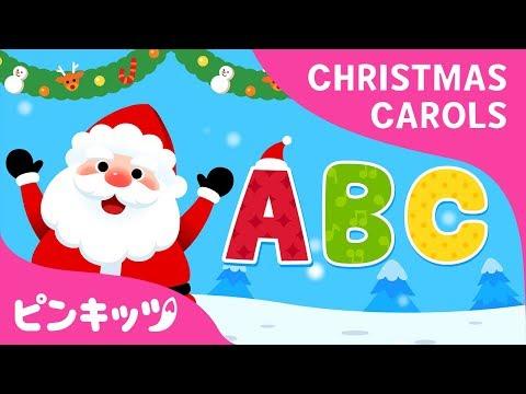 christmas-abc- -クリスマスソング- -ピンキッツ英語童謡