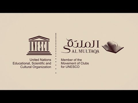 Yara al Masri   Day 5   ADIBF 2017
