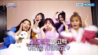 Red Velvet's Pajama Party Let's Go! [SUB: ENG/CHN/2017 KBS Song Festival(가요대축제)]