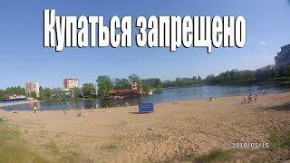 Vlog Прогулка на велике по зеленым дворам  СПБ