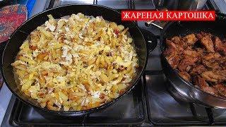 Жареная Картошка с Яйцами и Сыром | Завтрак, Обед, Ужин