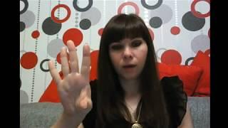 Открытый урок по хиромантии. Изучаем пальчики.