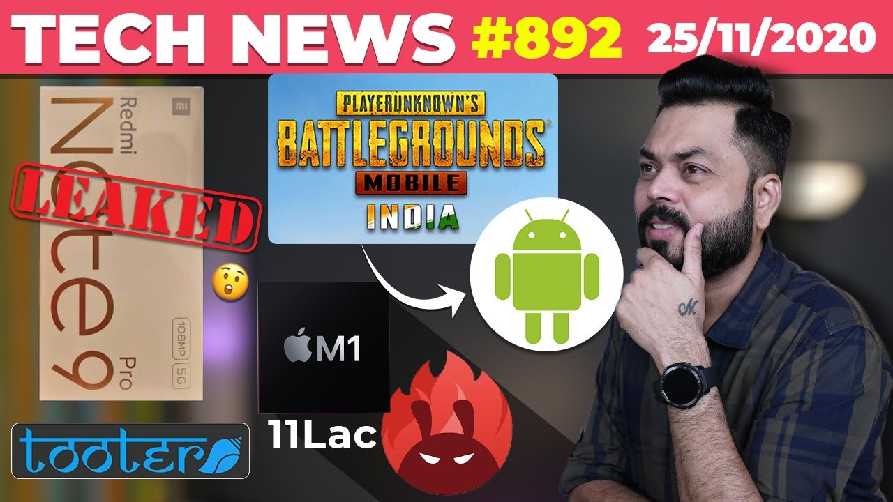 PUBG Mobile India First On Android,Redmi Note 9 Pro Box Leaked,M1 Chip 11Lac Antutu🤯,Tooter-#TTN892