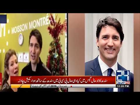 12pm News Bulletin | 10 Jan 2019 | 24 News HD
