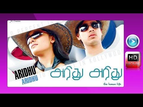 Tamil new movies 2015 full movie || Aridhu Aridhu || Tamil full movie 2015 new releases