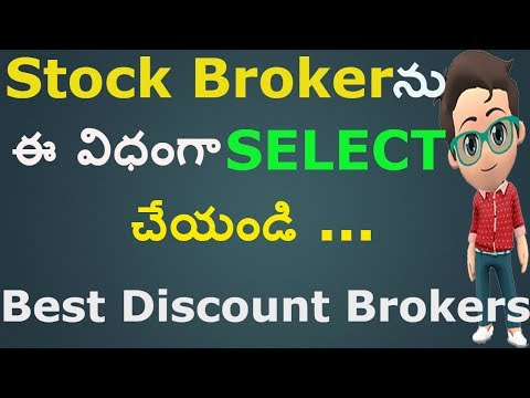 How To Select Stock Broker in Telugu   For Trading Account   Demat Account   in telugu by Tech Subba