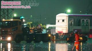 【新京成 陸送】新京成 80000系80016F 越谷貨物ターミナルからの陸送 3日目 2019.10.11