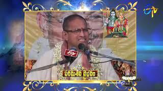 Parama Siva Vaibhavam (Changanti Pravachanam) | Aradhana | 19th November 2018 | ETV Telugu
