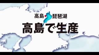平和堂 オススメ 高島ちぢみ 2018